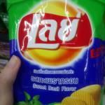 Miengkam Krobros – Thailand