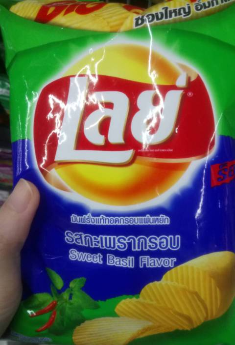 Sweet basil flavor