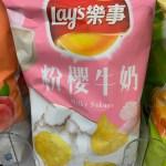 White Peach – Taiwan
