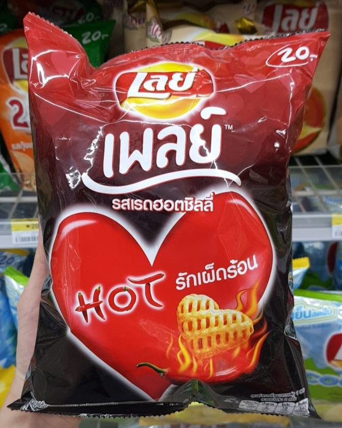 Red hotl chili flavor