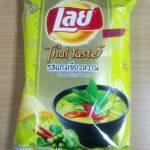 Shrimp Tom Yum – Thailand