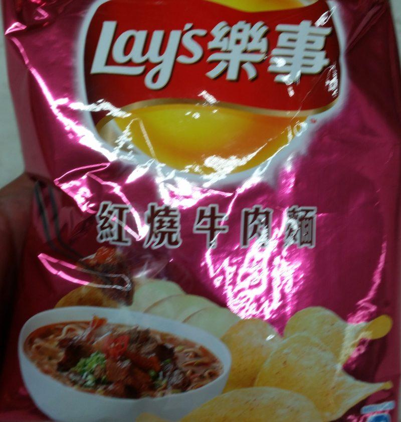 Beef noodle flavor