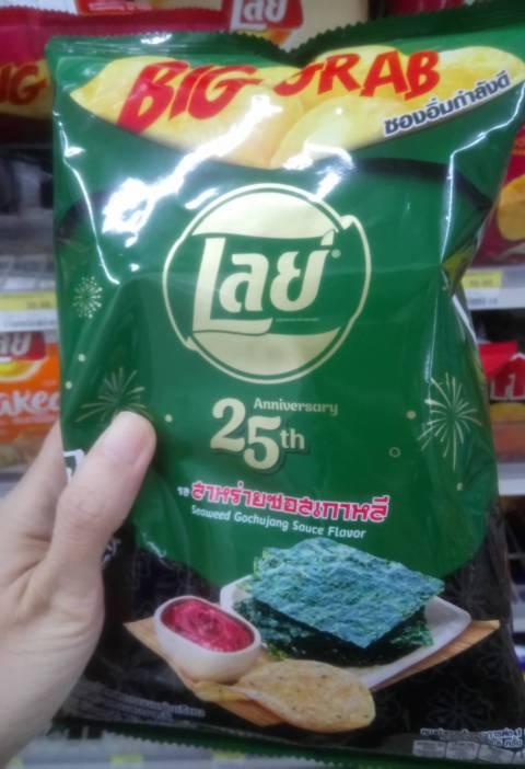 Seaweed gochujang sauce flavor