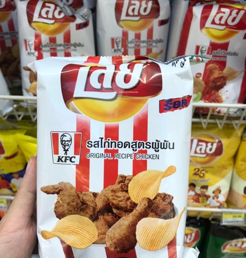Original recipe chicken flavor