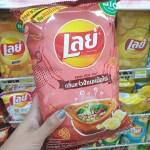 Chili Lime – Thailand