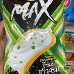 Extreme Cheesy Cheese – Thailand