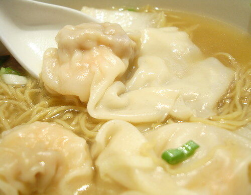How To Make Wonton Noodle Soup, Lay The Table