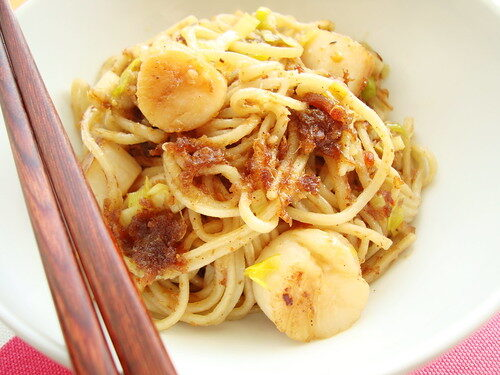 How To Make Chinese XO Scallops with Noodles, Lay The Table