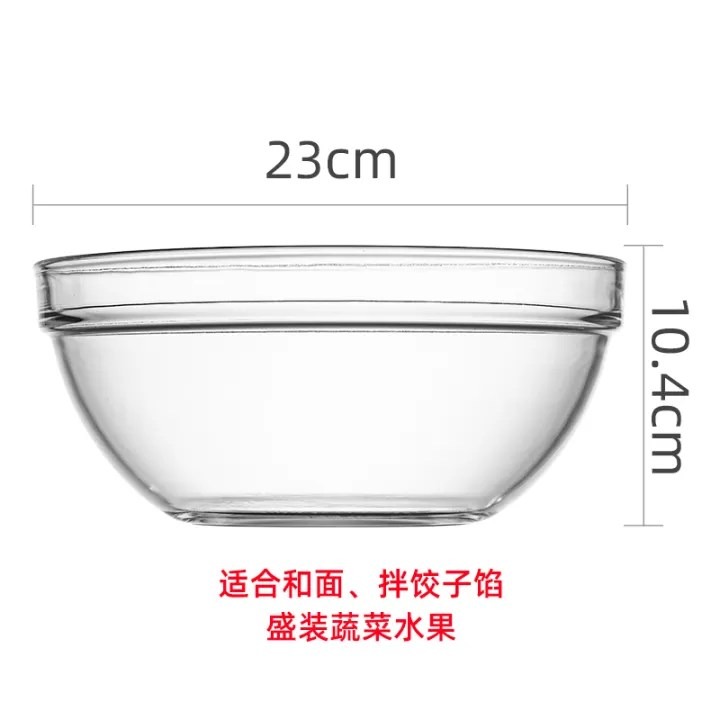 luminarc tempered transparent glass bowl set lid household microwave oven heat resistant glass tableware salad big soup bowl