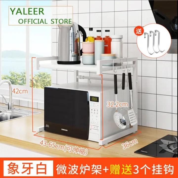 yaleer microwave oven rack expandable black carbon steel 2 tier microwave rack shelf counter kitchen organizer storage rack adjustable from 43 65cm