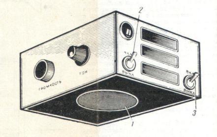 TUM-p2-x640 (Copiar)