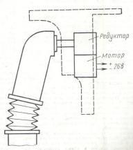 TUM-p6-x640 (Copiar)