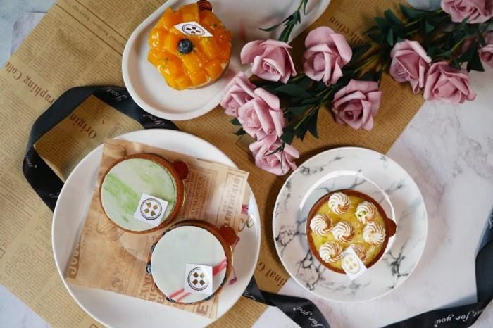 高雄手工甜點推薦   UMAI手作甜點,好看也好吃的法式甜點、水果塔
