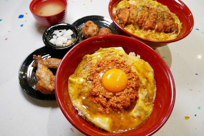 高雄夢時代美食街 | 來自名古屋的鳥開親子丼,高雄首家分店來囉!文末贈獎