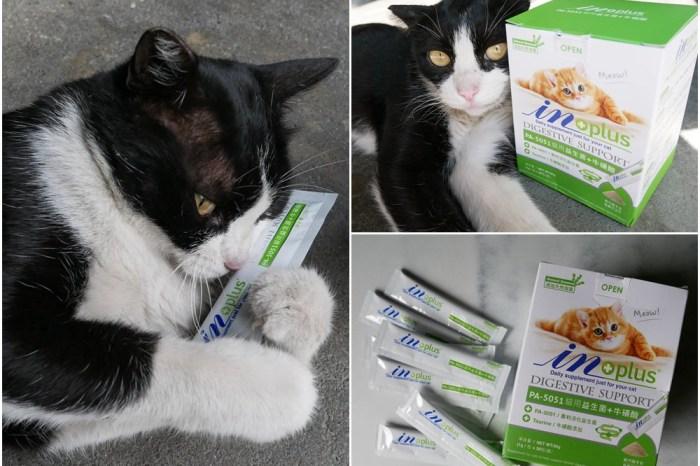 貓益生菌分享   IN-Plus寵物營養品-PA-5051貓用益生菌+牛磺酸
