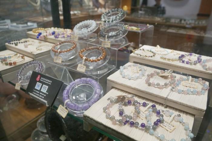 高雄黑曜石專賣店   黑曜石精品坊,開運配飾、時尚水晶飾品,買情人節禮物也能增加好運氣