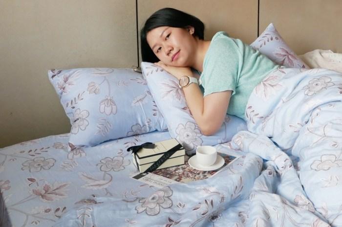 天絲床包開箱 | 睡眠屋-天絲床包、天絲兩用被評價,親膚柔滑讓我相見恨晚
