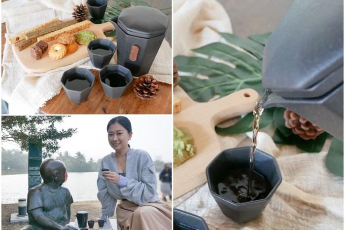 旅行茶具組 | 自在坊茶具開箱-爬山、露營、野餐超便利的泡茶快客杯