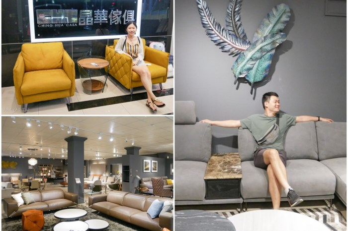 高雄晶華傢俱 | WORLD HOPE沃荷-牛皮沙發、電動沙發、升降茶几
