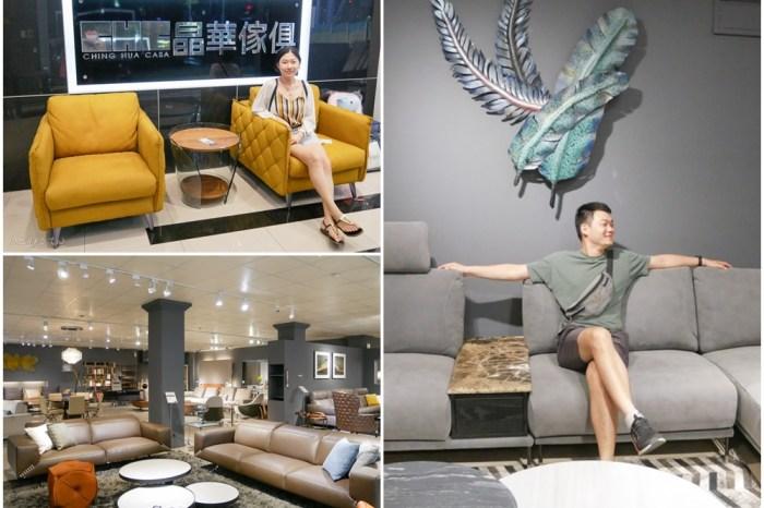 高雄晶華傢俱   WORLD HOPE沃荷-牛皮沙發、電動沙發、升降茶几