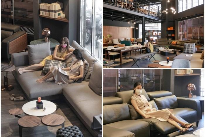 高雄沙發推薦   客製沙發家具店-愛宜家精緻時尚家居(電動沙發/牛皮沙發/陶板桌)