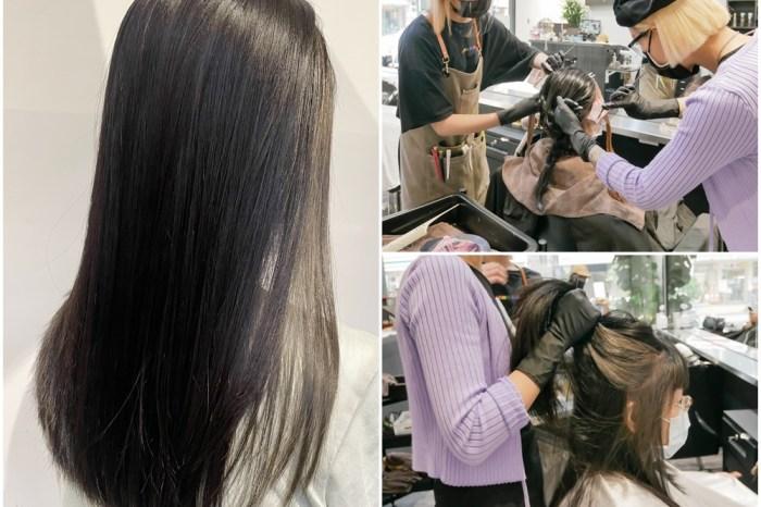 高雄染髮推薦 | 耳圈染染髮初體驗,新崛江高人氣髮廊好毛髮型沙龍