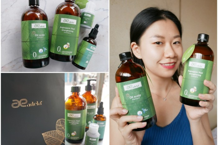 油頭洗髮精推薦 | Adela愛德拉GS發芽系列開箱評價分享