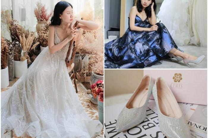 禮服租借、婚紗鞋推薦 | 台南89禮服故事館&EPRIS艾佩絲手工婚宴男女鞋