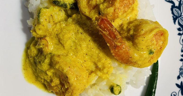 Steamed Shrimp in Yogurt-Mustard Sauce (Bhapa Chingri)