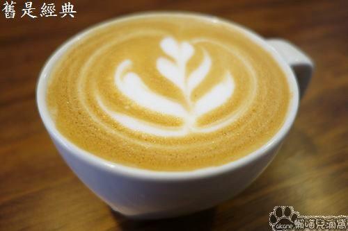 舊是經典咖啡