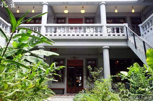 孔雀餐酒館