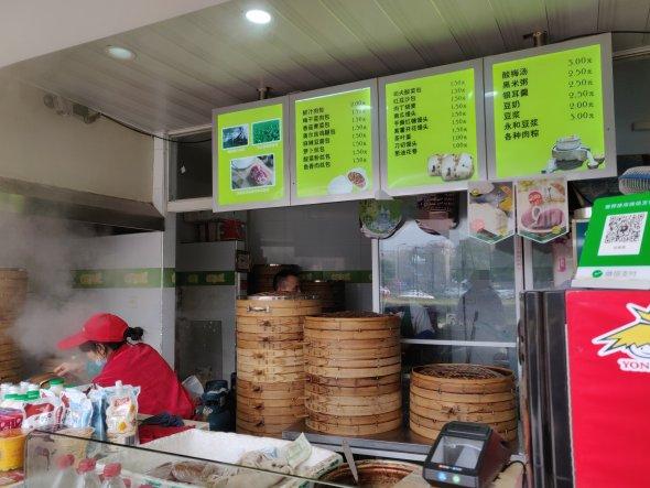 Baozi store