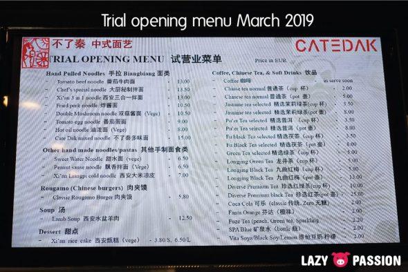 Catedak menu 2019 不了秦 中式面艺咖啡厅