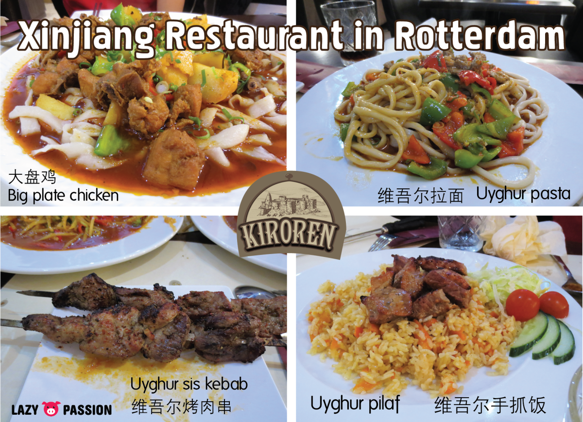 Kiroren Restaurant ~ Xinjiang food in Rotterdam (Closed)