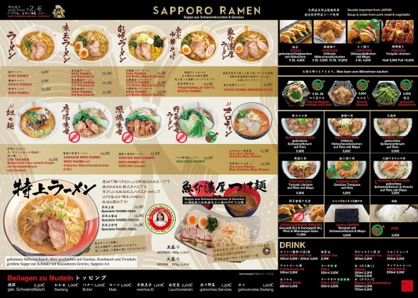takumi dusseldorf menu 2016