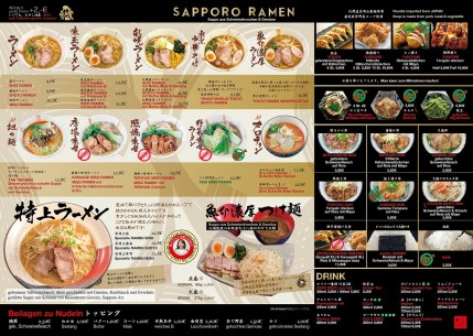 Source: http://brickny.com/takumi/dinner/
