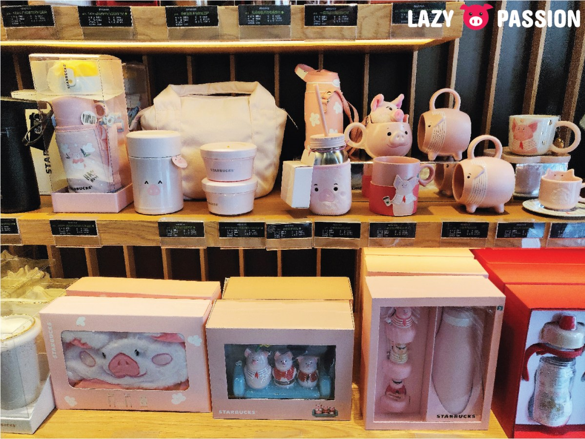 Starbucks pig products in China