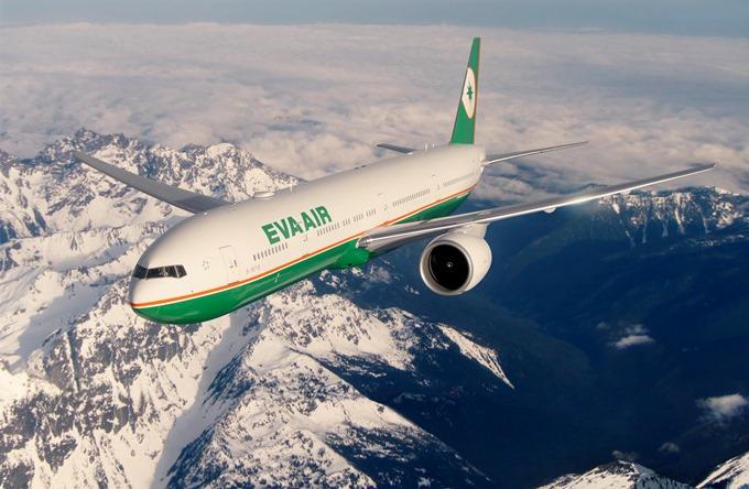 EVA-TOP-3-World-Safest-Airline_tcm35-30763