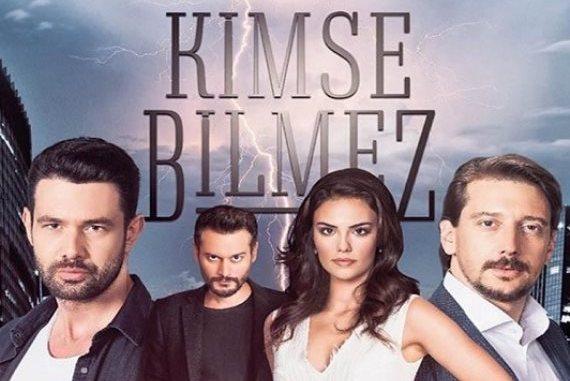 المسلسل التركي الرائع لا احد يعلم