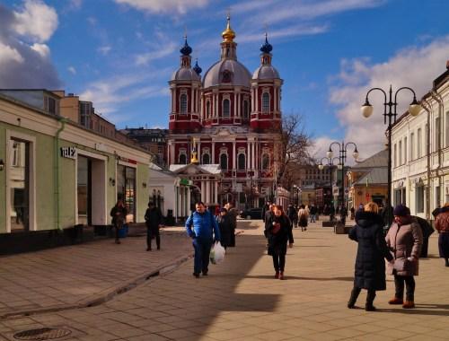 Льготы для москвичей в 2019 году