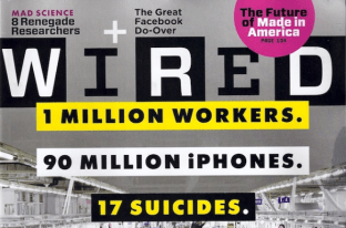 New-Issue-of-WIRED-e1297995782160