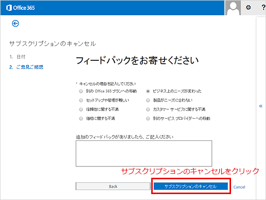 office365-cancellation_4