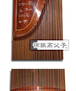 紅木貝雕古箏 (款七)HKD $18000