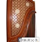 紅木貝雕古箏 (款九)HKD $18000