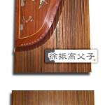 紅木貝雕古箏 (款五)HKD $18000