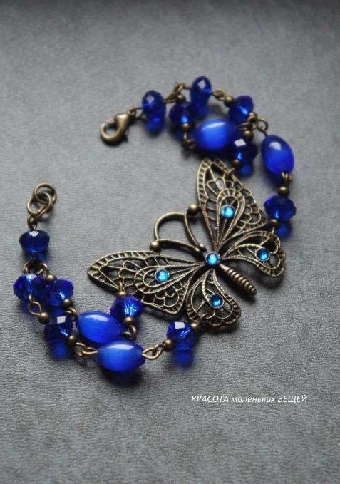 Vintage Jewelry Bracelets - blue charms