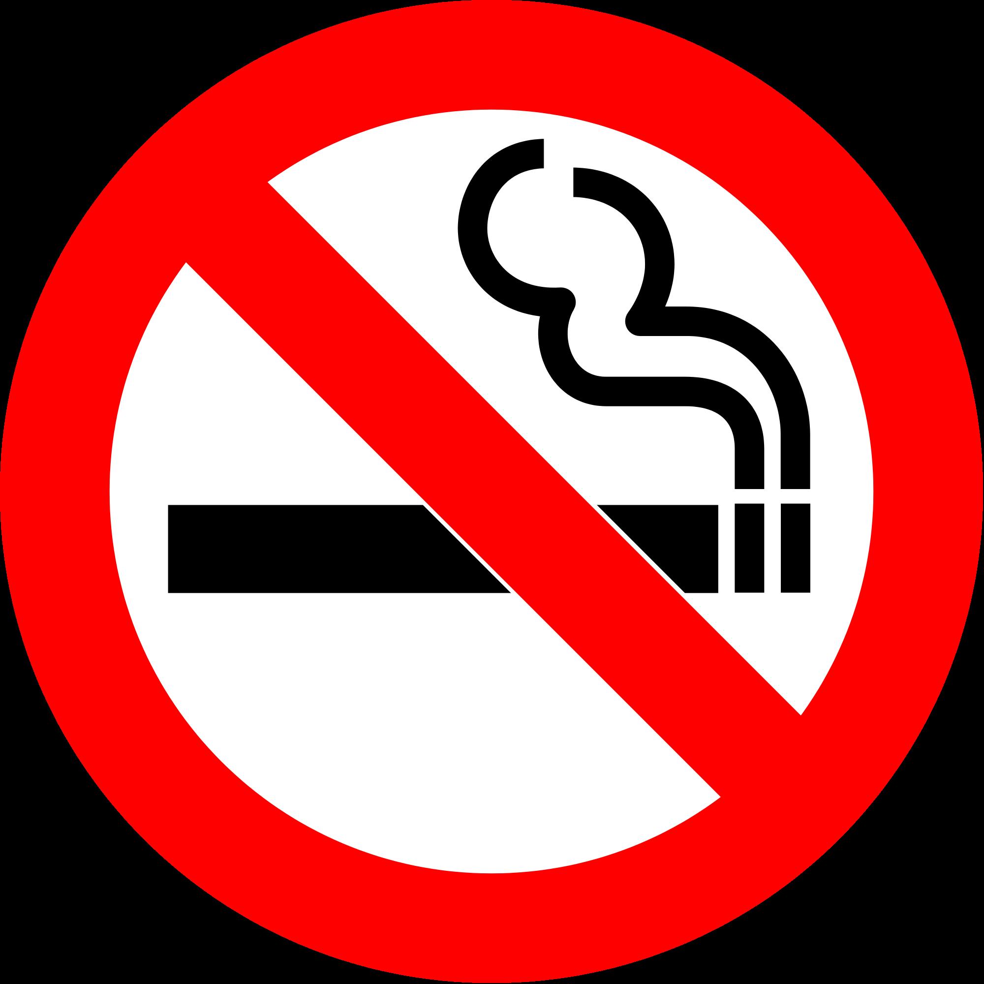 قانون حظر التدخين في الأماكن العامة