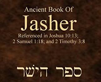 雅煞珥書(The Book of Jasher)下載與閱讀使用前提