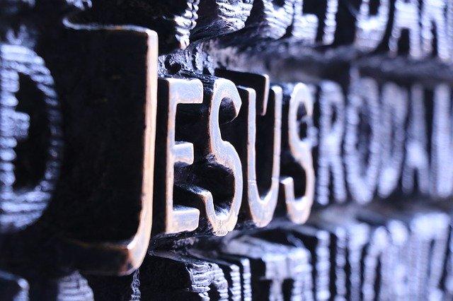 為何起名為耶穌?