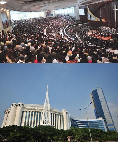 印尼歸正福音教會彌賽亞禮拜堂